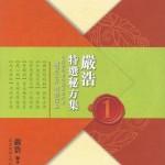 yimho-book-01