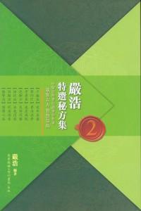 yimho-book-02