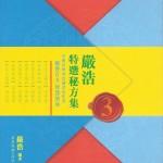 yimho-book-03