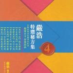yimho-book-04